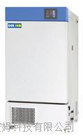 藥品穩定性試驗箱 ISH150/ISH250/ISH500/ISH800