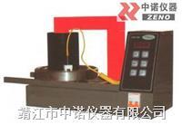 中诺A系列轴承加热器 A-40/SPH-40