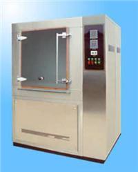 宁波防水试验箱 LS500