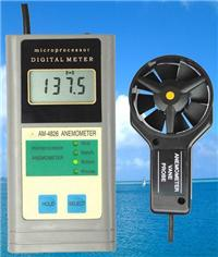 数字风速仪 AM-4826
