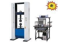 WDW-T系列电子万能试验机 WDW-T50/ WDW-T100/WDW-T200