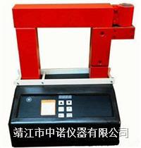 轴承加热器 DM-80