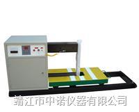 YZR-11重型轴承加热器 YZR-11