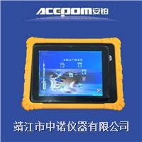 平板电脑振动分析仪 APM-6000