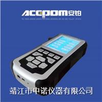 APM-3000安铂手持式振动分析仪 APM-3000