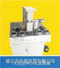 连杆小头专用加热器 SL30K-C1