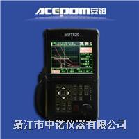 MUT280B超声波探伤仪 MUT280B