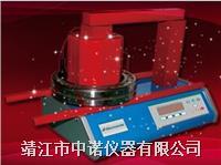 HSZ-40Ⅱ火星轴承加热器 HSZ-40Ⅱ