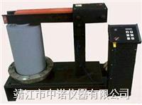 轴承加热器LD-400 LD-400
