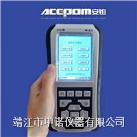 触摸屏现场动平衡仪 APM-1500A/B