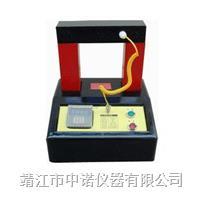 中诺ZND-1轴承加热器 ZND-1