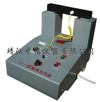 中诺YZHA-2轴承加热器 YZHA-2