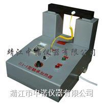 中诺YZHA-6轴承加热器 YZHA-6