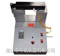 中诺RDX-1轴承加热器 RDX-1