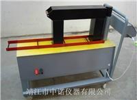移动式轴承加热器ST-4 ST-4