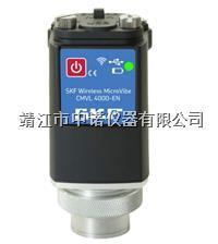 CMVL4000-EN无线掌上振动分析仪 MicroVibe