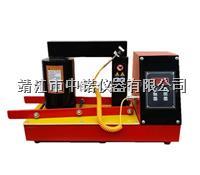 中诺定制AD-36D电机铝壳轴承通用感应加热器 外径*大φ360mm 厚度*大200mm AD-36D