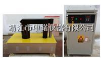 中诺定制ZNE-75D大型轴承感应加热器 外径*大φ800mm厚度*大300mm ZNE-75D