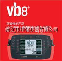 新西兰况得实Vb8四通道上等振动分析仪 现场动平衡仪 GE总代理  Vb8