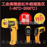 安铂红外线测温仪 UT320/UT550/UT800/UT1150/UT1350/UT1850