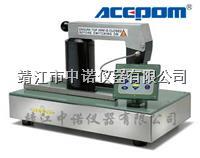 轴承加热器SDZ-600S SDZ-600S