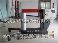 轴承感应加热器 DM-600