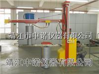 安铂矿山设备感应加热设备 AKBH
