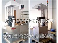 安铂铝电机壳加热器 DNDJ-30-2