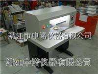 安铂轴承合套加热器 DCL-H