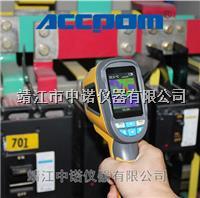 安铂红外热像仪VT02 VT04 VT02 VT04