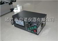 便携式漏水检测仪RD-905 RD-905