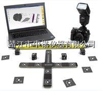 德国ProGeo 3D摄影测量系统 ProGeo 3D