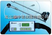 RD560管道气体泄漏检测仪 RD560