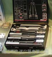 TP150轴承及密封圈双功能拆卸工具箱 TP150