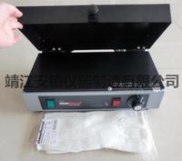 轴承加热器ZN729659C ZN729659C