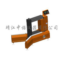 仲谋轴承加热器ZMH-4800S ZMH-4800S