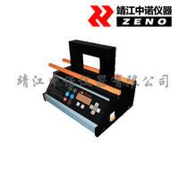 中诺高性能轴承加热器 ZMH-200E