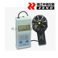 数字风速表(数字风速仪)AM-4812 AM-4812