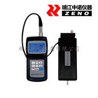 分体式粗糙度仪SRT-6200S SRT-6200S