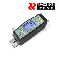粗糙度仪SRT-6200 (新) SRT-6200
