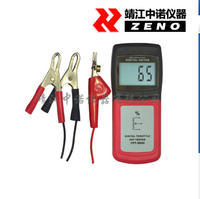 节气阀开度仪TPT-2690(新) TPT-2690