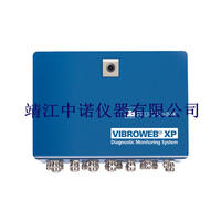 德国普卢福VIBROWEB XP便携式机器诊断系统在线振动监测系统 VIBROWEB XP