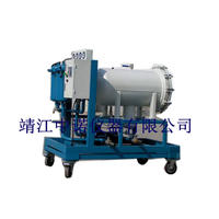 聚结滤油机聚结分离除水技术 ACE-80