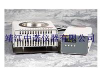 3125表面温度校准器 3125
