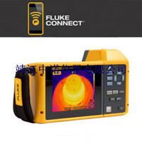 Fluke TiX520 红外热像仪 Fluke TiX520