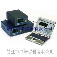 Fluke NORMA 4000CN 多功能功率分析仪 Fluke NORMA 4000CN