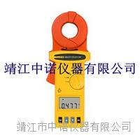 Fluke1630 接地环路电阻测试钳表 Fluke1630