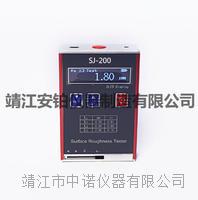 SJ-200表面粗糙度仪SJ-200 SJ-200