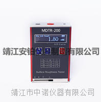 MDTR-200表面粗糙度仪MDTR-200 MDTR-200