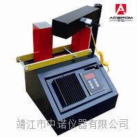 多功能感应轴承加热器 ZNW-3.6